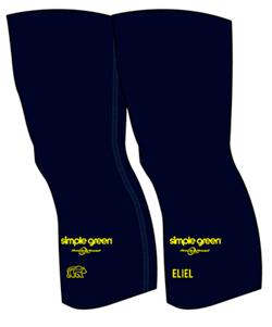 Knee-Warmers-rev2-250w