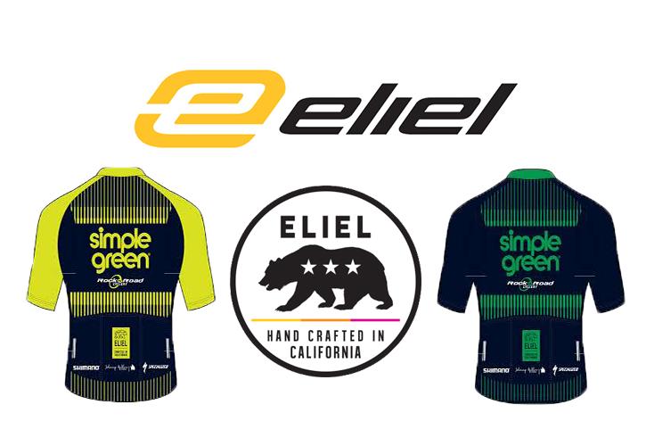 Eliel-Featured-Image