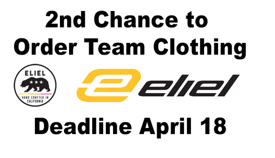 2nd-Chance-Team-Clothing